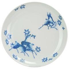 1680-1700 Japanese Porcelain Edo Ko Imari Charger Deer Flower