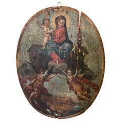 17th Century Venetian Oil Painting