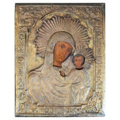 """19th Century Russian Icon """"Our Lady of Kazan"""" St. Petersburg"""