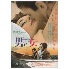A Man and a Woman R1972 Japanese B5 Chirashi Flyer
