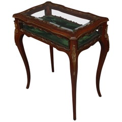 Antique French Louis XIV Style Mahogany & Ormolu Vitrine Side Stand 19th Century
