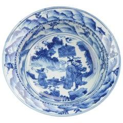 Antique Large Chinese Porcelain Ming Wanli Basin Klapmuts Figures Bi