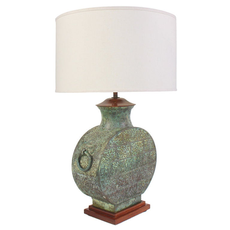Large Scale Asian Bronze Lamp With Outstanding Patina At Stdibs
