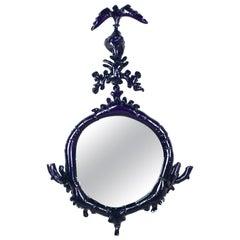 Misha Kahn, Dark Purple Mirror, Aluminium, 2017