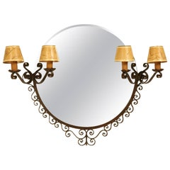 French Art Deco Mirror with Built-in Sconces