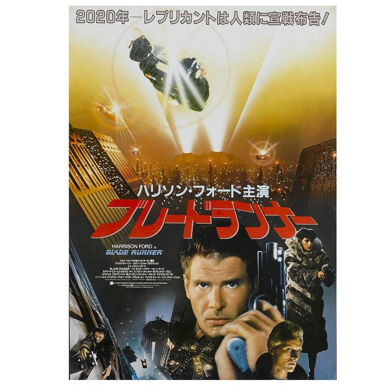 Blade runner movie poster for sale