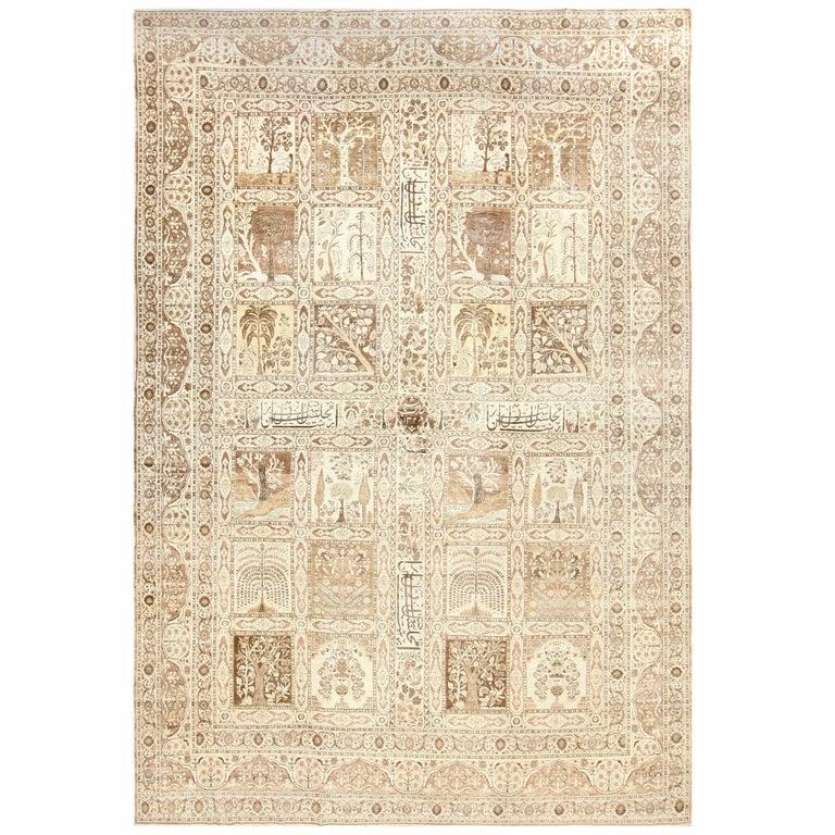 Large Antique Tabriz Garden Design Persian Rug. Size: 12 ft x 17 ft 2 in For Sale