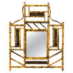 Bamboo Wall Shelf with Mirror