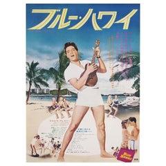 Blue Hawaii R1972 Japanese B2 Film Poster