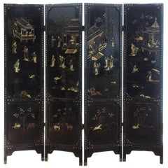 Chinese Four Panels Inlaid Screen, China, Early 20th Century