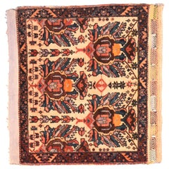 Extremly Fine Antique Persian Afshar Rug, Hand Knotted, circa 1890