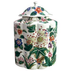 Famille Verte Kangxi Style Large Lobed Jar of late 20th Century Production