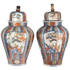 Fine Pair of 19th Century Japanese Imari Lidded Vases
