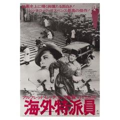 """Foreign Correspondent"" 1976 Japanese B2 Film Poster"