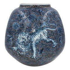 Hand Painted Japanese Blue Porcelain Vase by Master Artist Duo