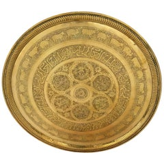 Indo-Persian Handcrafted Decorative Hammered Brass Tray