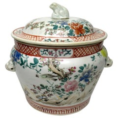 Japanese Chinese Cantonese Famille Rose Hand Painted Porcelain Centerpiece Jar