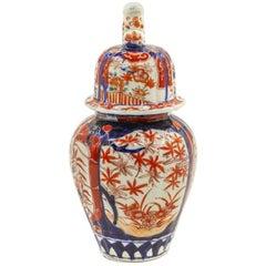 Japanese Imari Vase, Japan, Early 20th Century