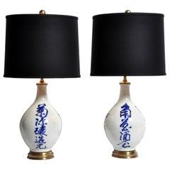 Japanese Sake Bottles Converted to Lamps