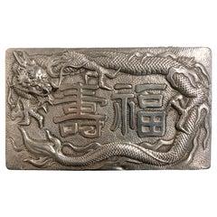 Japanese Silver Clad Hardwood Box with Dragon, Meiji Period, Japan
