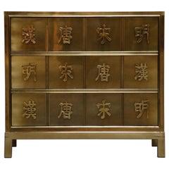 Mastercraft Brass Commode Dresser with Chinese Character Brass Pulls, circa 1970