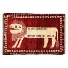 Persian Qashqai Kashkooli Lion Animal Carpet circa 1940 in Handspun Wool