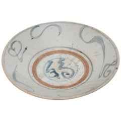 Provincial Chinese Blue and White Plate