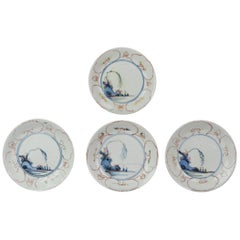 # 4 Ko-Kutani Edo Period 17th-18th Century Japanese Porcelain Dish Arita