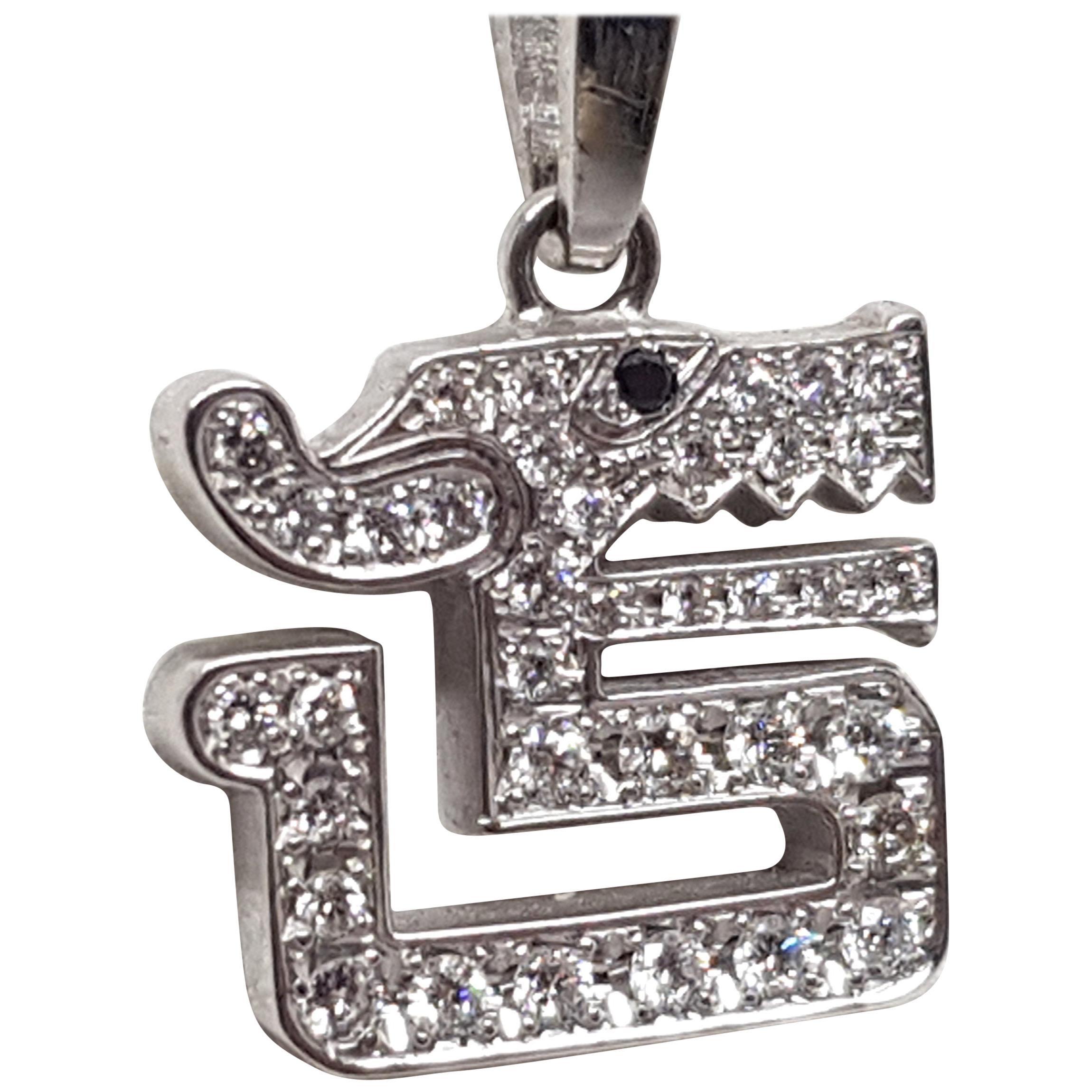 0.64 Carat White Gold Necklace Dragon Pendant