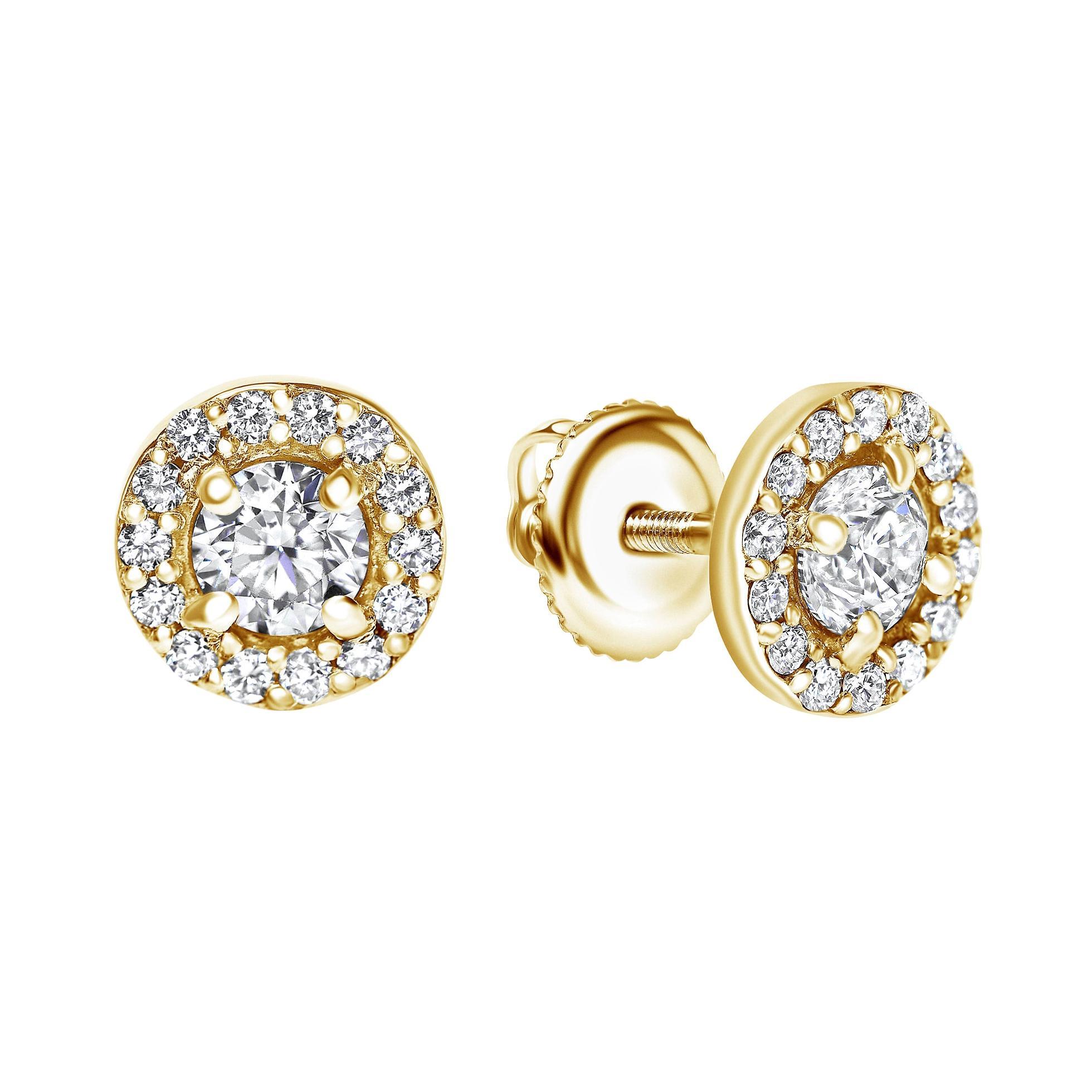 0.84 Carat Diamond Large Halo Earrings in 14 Karat Yellow Gold, Shlomit Rogel