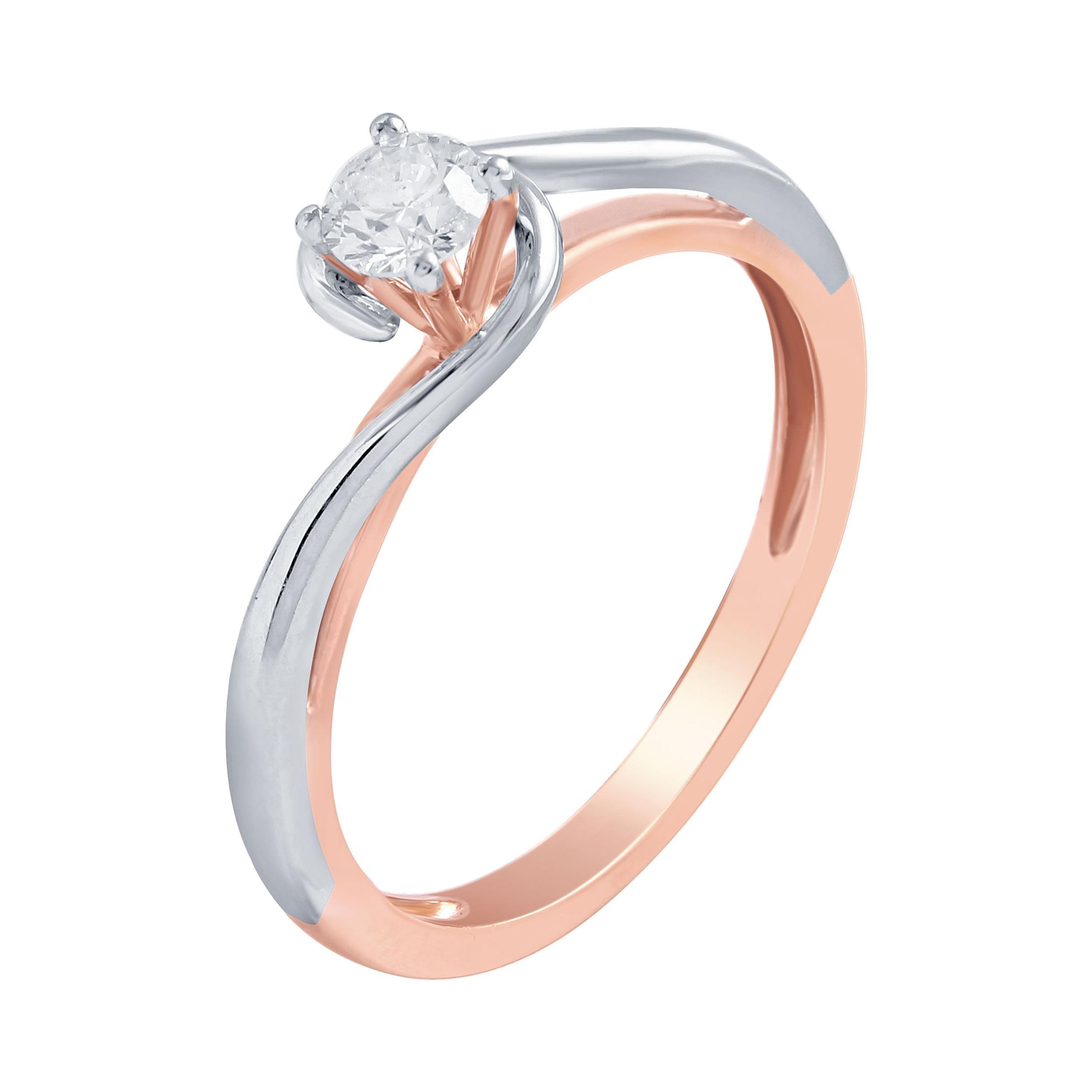 1/4 Carat Solitare Diamond Certified Diamond Ring 14 Karat White and Pink Gold