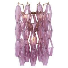 1 of 2 Amethyst Polyhedral Glass Sconces or Wall Lamps