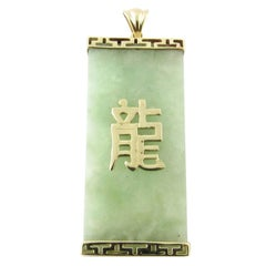 10 Karat Yellow Gold Jade Good Luck Pendant