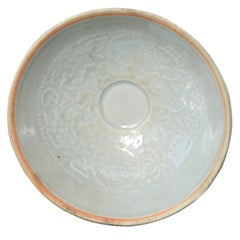 10th-13th Century Song Dynasty Chinese Celadon Porcelain Bowl with Floral Motifs