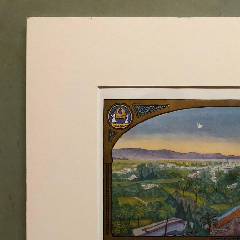 Rare Judaica Jericho Bezalel Zeev Raban Chromolithograph (made in Palestine) For Sale 1