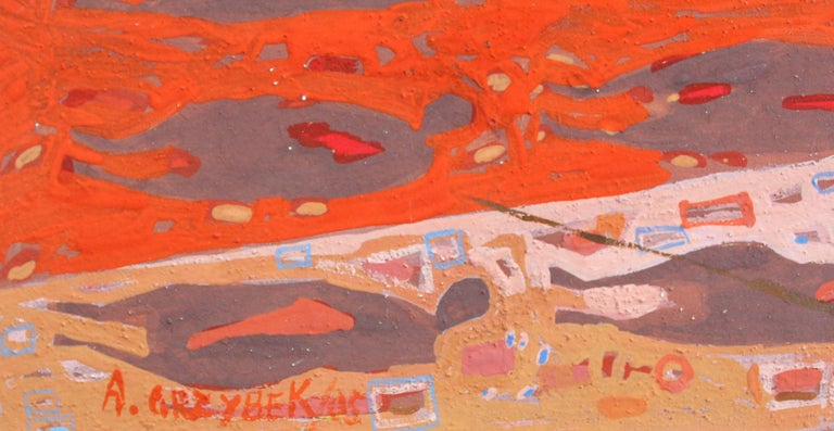 Untitled - XXI Century, Gouache Painting, Abstract - Orange Abstract Drawing by Aleksander Grzybek
