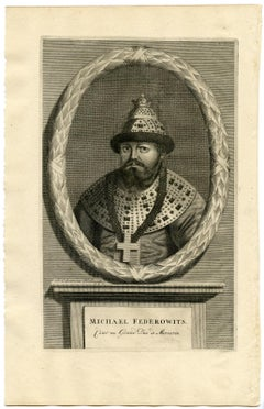 Michael I of Russia - Mikhail Romanov by Olearius - Engraving - 18th Century