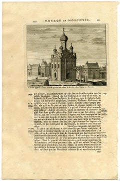 Ivan the Great Bell Tower in Moscow by Olearius - Engraving - 18th Century