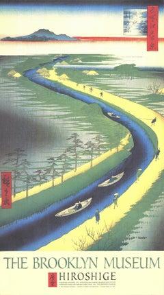 "Utagawa Hiroshige-Towboats Along the Yotsugi-Dori Canal-67.75"" x 38.5""-Poster"