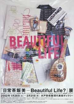 """ZON ITO Beautiful Life? 40.5"""" x 28.75"""" Offset Lithograph 2002 Multicolor, Pink"""
