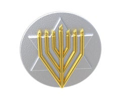 14 Karat Yellow and Sterling Silver Judaica Art Signet Ring