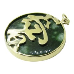 14 Karat Yellow Gold and Jade Love Pendant