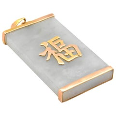 14 Karat Yellow Gold and Jade Pendant with Chinese Symbol 11.28 Grams