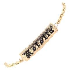 14 Karat Yellow Gold Hawaiian Kololia ID Bracelet