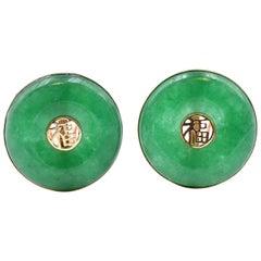 14 Karat Yellow Gold Jade Stud Earrings with Asian Design