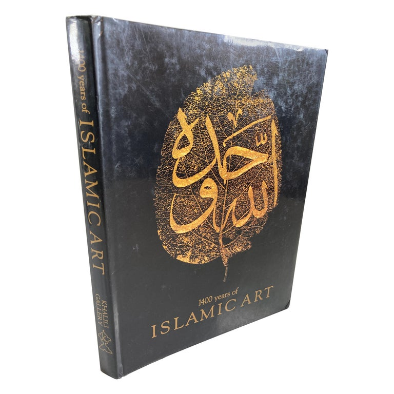 1400 Years of Islamic Art a Descriptive Catalogue Hardcover Book For Sale