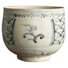 "15th-16th Century Vietnamese Antique Bowl/ Old ""Cyawan""/ Southeast Asian Potte"