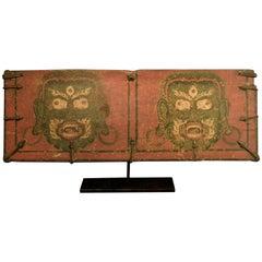 15th Century Tribal Wood Panel with Mahakala, Tibet