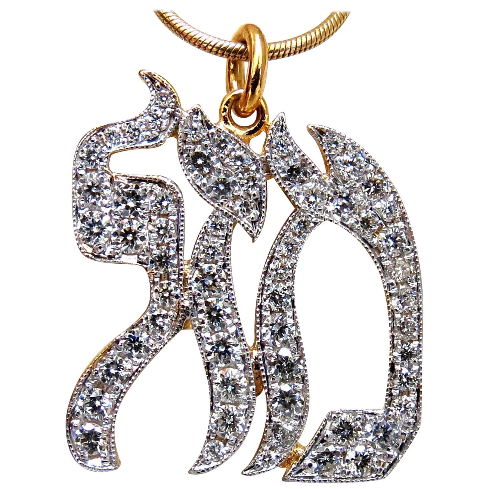1 60 Carat Natural Diamonds Hebrew Nameplate Necklace