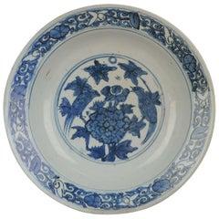 16th Century Period Chinese Porcelain Dish Charger Two Birds Antique Jiajing/Wan